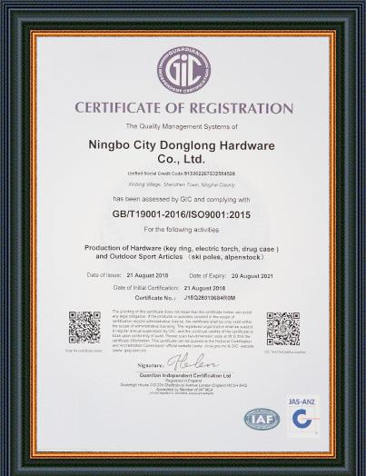 Zertifikat ISO9001: 2015